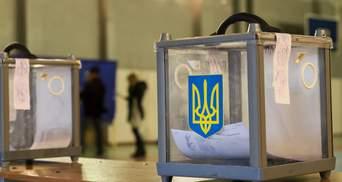 """Партия """"За майбутнє"""" требует перевыборов в Черновцах"""
