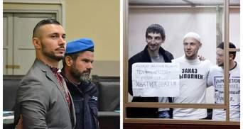 Міланський і Ростовський суди, як два різних світи: що показала ситуація зі звільненням Марківа