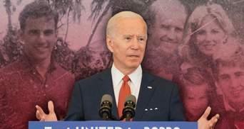 Джо Байден официально стал 46-м президентом США: биография