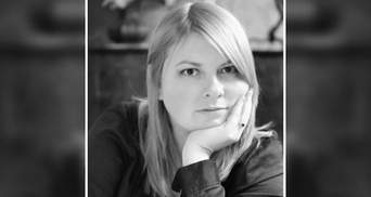 Годовщина смерти Екатерины Гандзюк: не все причастные к убийству на скамье подсудимых