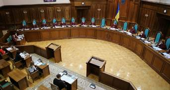 У Конституційного Суду просять розігнати увесь склад Нацкомісії з тарифів