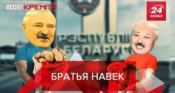 """Вєсті Кремля: Російський криголом """"Чорномирдін"""". Лукашенко знайшов союзника"""