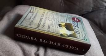 В комитете Шуфрича соврали, что пригласили Кипиани на рассмотрение вопроса о его книги: детали