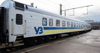 100 нових вагонів: в бюджеті-2021 заклали кошти на оновлення Укрзалізниці