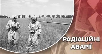 Радиационные аварии, о которых вы не знали: что годами скрывали в Советском Союзе