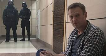 """Не """"Новачок"""", а панкреатит: російські лікарі нарешті встановили діагноз Навального"""