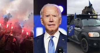 Главные новости 7 ноября: победа Байдена на выборах США и протест под домом главы КСУ