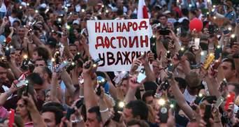 Протест медиків та десятки затриманих: що відбувається у Білорусі 7 листопада
