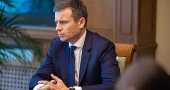 Сколько пунктов меморандума с МВФ выполнила Украина: ответ Марченко