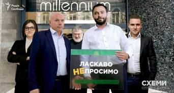 """Приймальні низки """"слуг народу"""" зареєстровані в офісі Коломойського, – """"Схеми"""""""