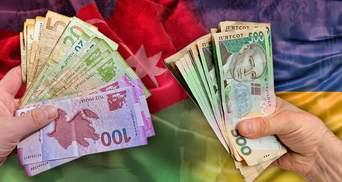 Чи багатші азербайджанці за українців: порівняння зарплат, пенсій та ВВП