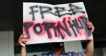 #SavePornHub: в Таїланді спалахнули протести після заборони майже 200 сайтів