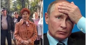 """""""Потворне шоу"""": пенсіонерки із """"Загонів Путіна"""" не визнали вибори в США – кумедне відео"""
