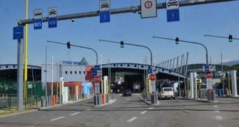 Словаччина закриває пункти пропуску на кордоні з Україною: які саме та коли