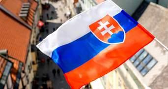 Словаччина хоче взяти участь у створенні Кримської платформи, – МЗС України