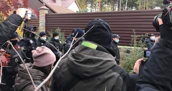 Протест під будинком голови КСУ Тупицького: поліція заблокувала активістів – сталися сутички