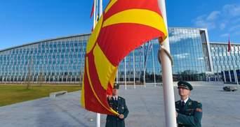 Вступ Північної Македонії до ЄС заблокувала ще одна сусідня держава