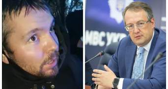 Геращенко назвал имена подозреваемого в нападении в Кривом Роге и его жертв