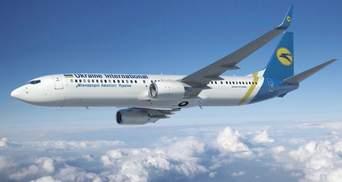 МАУ змінила розклад на 2021 – 2020 роки: які рейси скасували