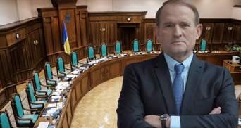 """Конституционный Суд и Медведчук хотят """"отрезать"""" Украина от Европы: важные факты"""