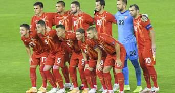 Північна Македонія стала суперником України на Євро-2020, здолавши Грузію: відео