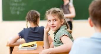 Сувора дисципліна, великі класи та конкуренція: в яких країнах освіта безкоштовна та яка вона