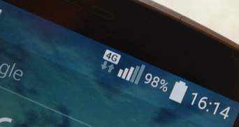 Цифра дня: скільки населених пунктів в Україні підключили до 4G у жовтні