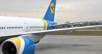 МАУ почне літати до Лондона: деталі рейсів