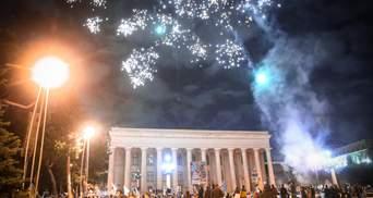 """Ви зрадники: вірменські протестувальники напали на офіс """"Радіо Свободи"""""""