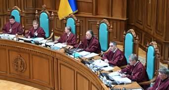 Конституционный Суд превратился в коллективного Януковича: скандальные детали