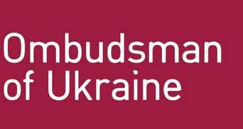 Хакерская атака остановила работу сайта украинского омбудсмена