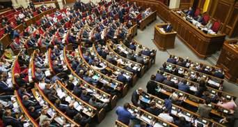 """""""Слуга народа"""" и ОПЗЖ лидируют: свежий рейтинг партий"""