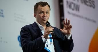 """Милованов закликав уряд """"друкувати гроші"""": для чого це потрібно"""