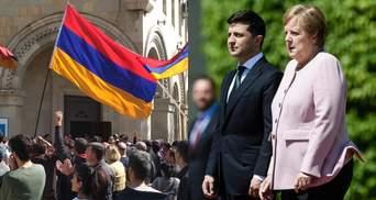 Главные новости 10 ноября: в Армении возобновились протесты, Зеленский поговорил с Меркель
