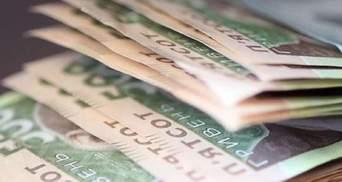 Меньше, чем при Януковиче: какие сейчас зарплаты у народных депутатов