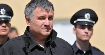 Низкий уровень доверия к полиции и Авакову: эксперт назвал причину