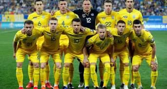 Сборная Украины прибыла в Польшу на товарищеский матч: фото