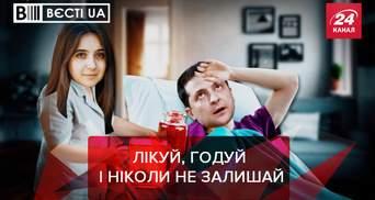 """Вєсті.UA: увы, секрет Мендель раскрыли. """"Шарики"""" в голове СБУ"""