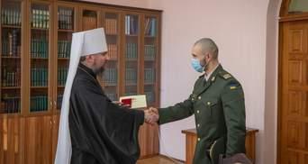 Епіфаній нагородив Віталія Марківа високим церковним орденом: фото