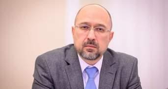 На местах есть все, – Шмыгаль назвал плюсы децентрализации для украинцев