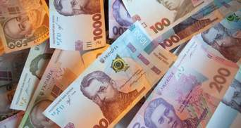 Мінфін провів ще один ОВДП-аукціон: скільки грошей вдалося залучити до держбюджету цього разу