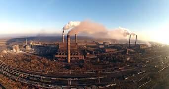 Комбинат Ильича в Мариуполе в разы снизил вредные выбросы в атмосферу, – министр экологии