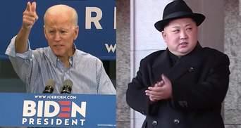 """""""Полюбит"""" ли Ким Чен Ын Байдена: какова вероятность провокаций КНДР"""