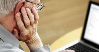 Правительство упростило процедуру оформления пенсий: что изменили