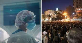 Головні новини 11 листопада: карантин вихідного дня в Україні та загострення ситуації у Вірменії