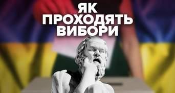 День выборов 15 ноября завершился – последние новости: фото