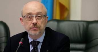 Вице-премьер Резников заболел коронавирусом: детали