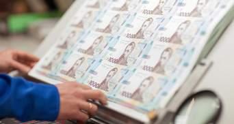 Печать денег сделает украинцев еще более бедными, – Гетманцев