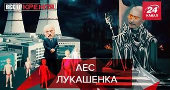 Вести Кремля: Ядер Лукашенко – OFF. Деревья Бердымухамедова