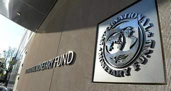 """У Раді підготували """"банківський"""" законопроєкт в рамках співпраці з МВФ: що відомо"""